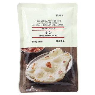 無印の食料品を語ろう!!!