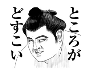 浜崎あゆみは10月10日まで太り続けることが判明! 激太りの裏にあるメカニズムをLove Me Do氏が徹底解説!
