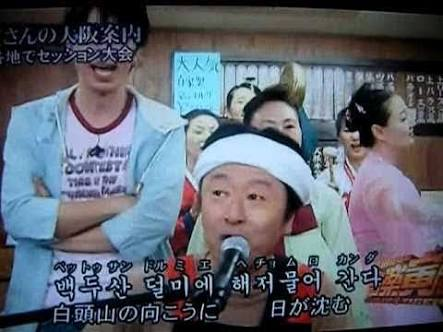 【オリコン】桑田佳祐、ソロアルバム今年度最高売上で首位 ソロ30周年に華