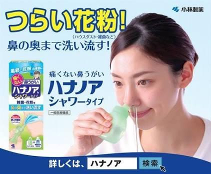 【ネタトピ】鼻水が止まらない