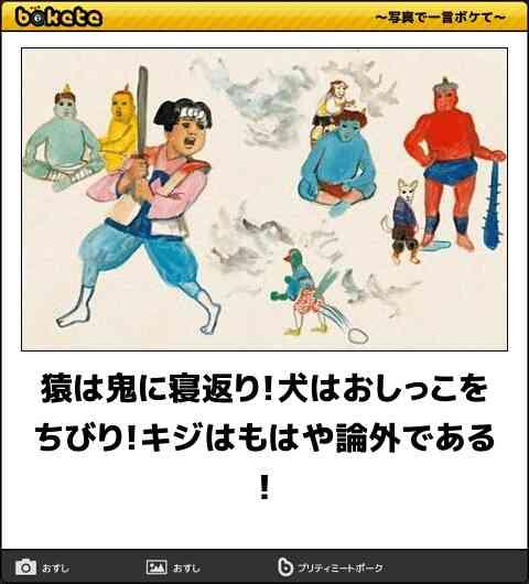 お盆 in 義実家 2017