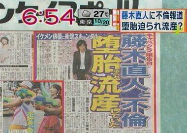 松村未央アナ 夫・陣内智則と交際中に猛反対された声を明かす「騙されてる」