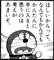 【鼻】整形