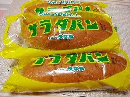滋賀県のオススメは?