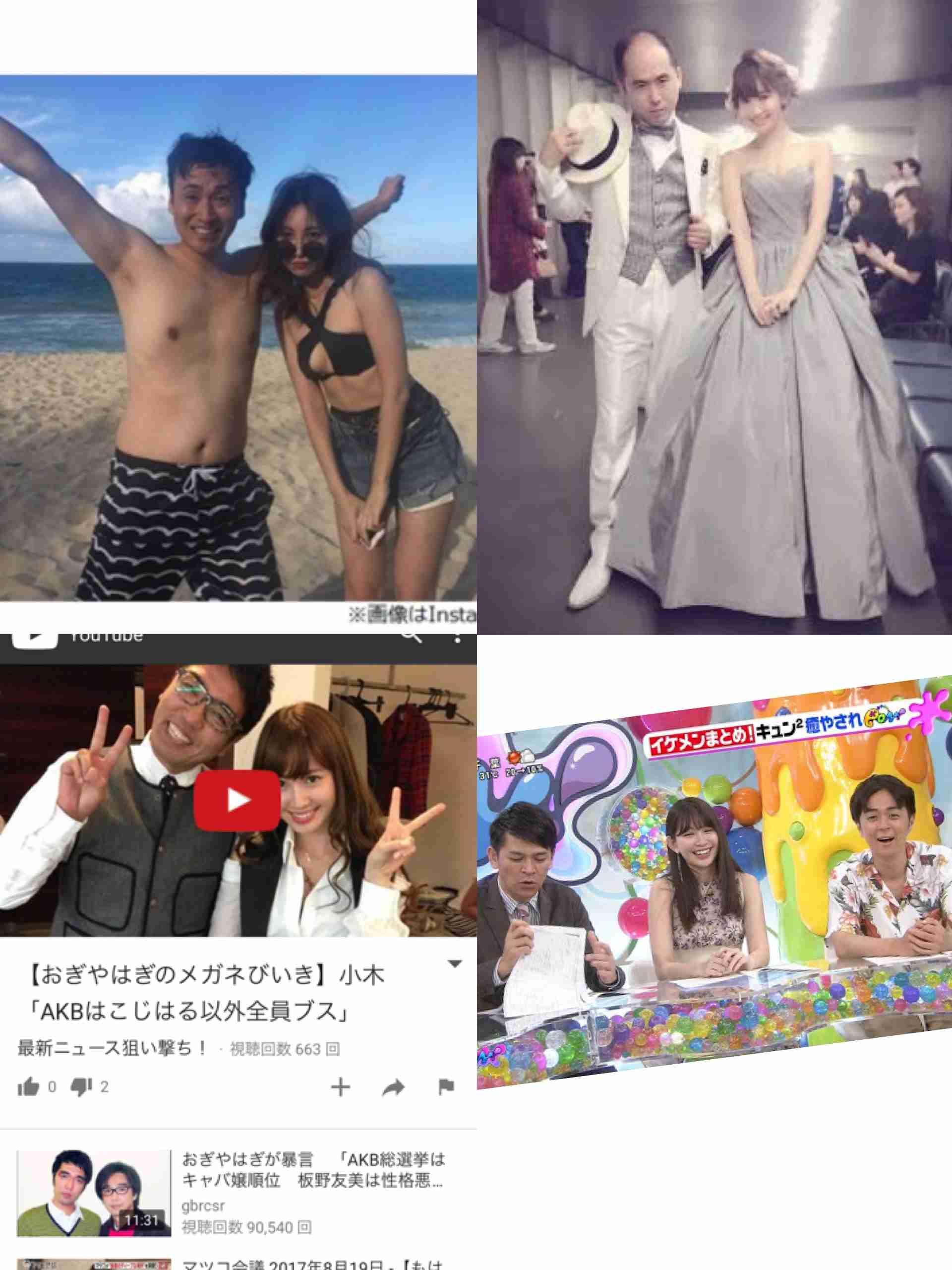 """小嶋陽菜とたんぽぽ川村が""""完全に一致"""""""