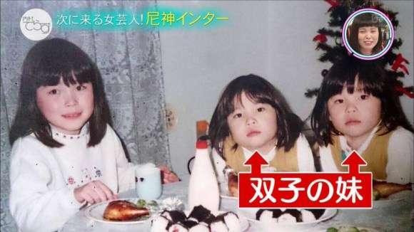 尼神インター・誠子に秋野暢子キレた!「天狗になってるんちゃうか!?」