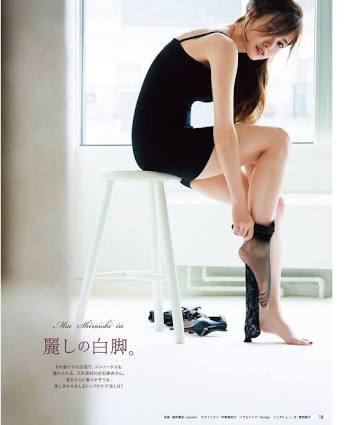 乃木坂46白石麻衣「CECIL McBEE」イメージモデルに起用 ルックブックで新作着こなす