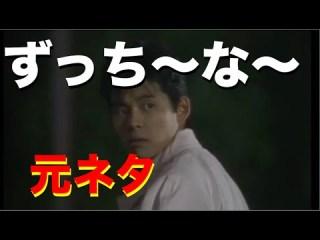 織田裕二の画像ときどき山本高広