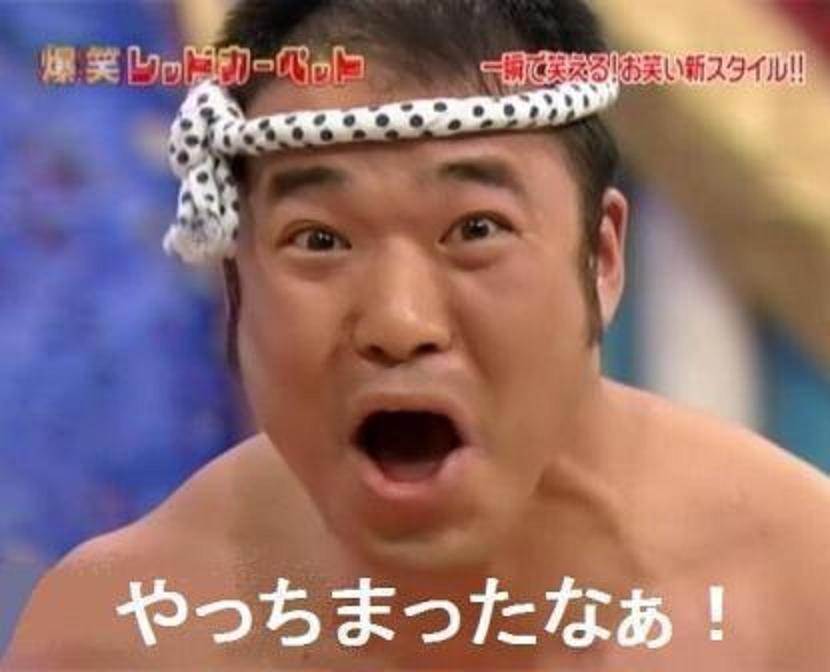 週刊女性の表紙に「岡本圭人 (Hey!Say!JUMP)ベッド写真 夜の顔」 まさかの流出にファン衝撃