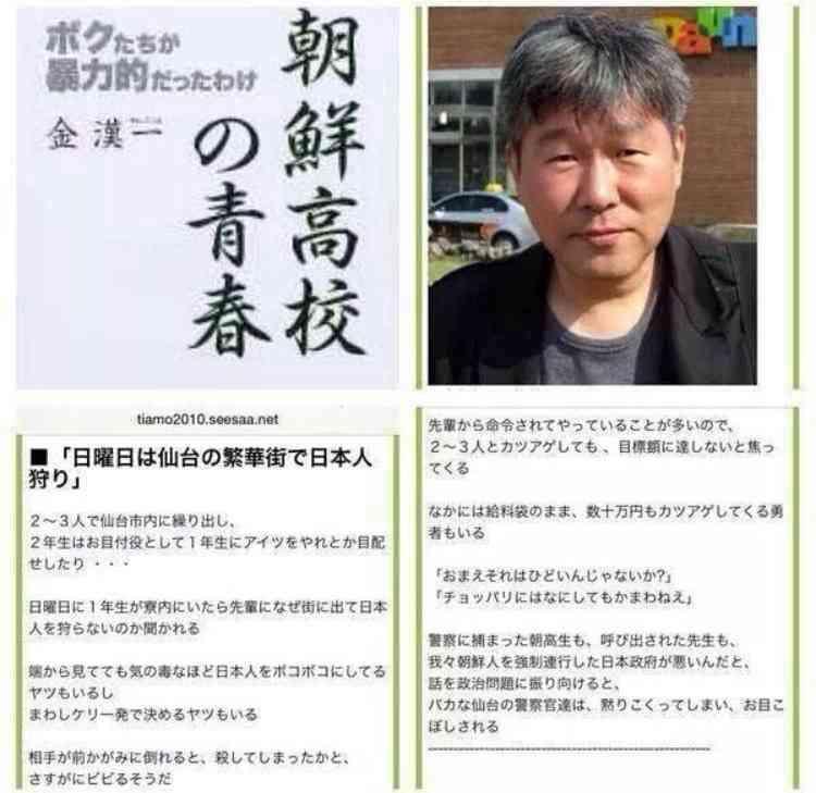 コンビニで女性の首を刺す、殺人未遂容疑で韓国籍の男逮捕