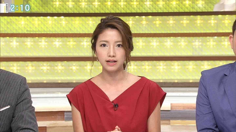 フジ三田友梨佳アナ 痴漢被害の深刻さを訴える…えん罪の問題もあり声あげにくい