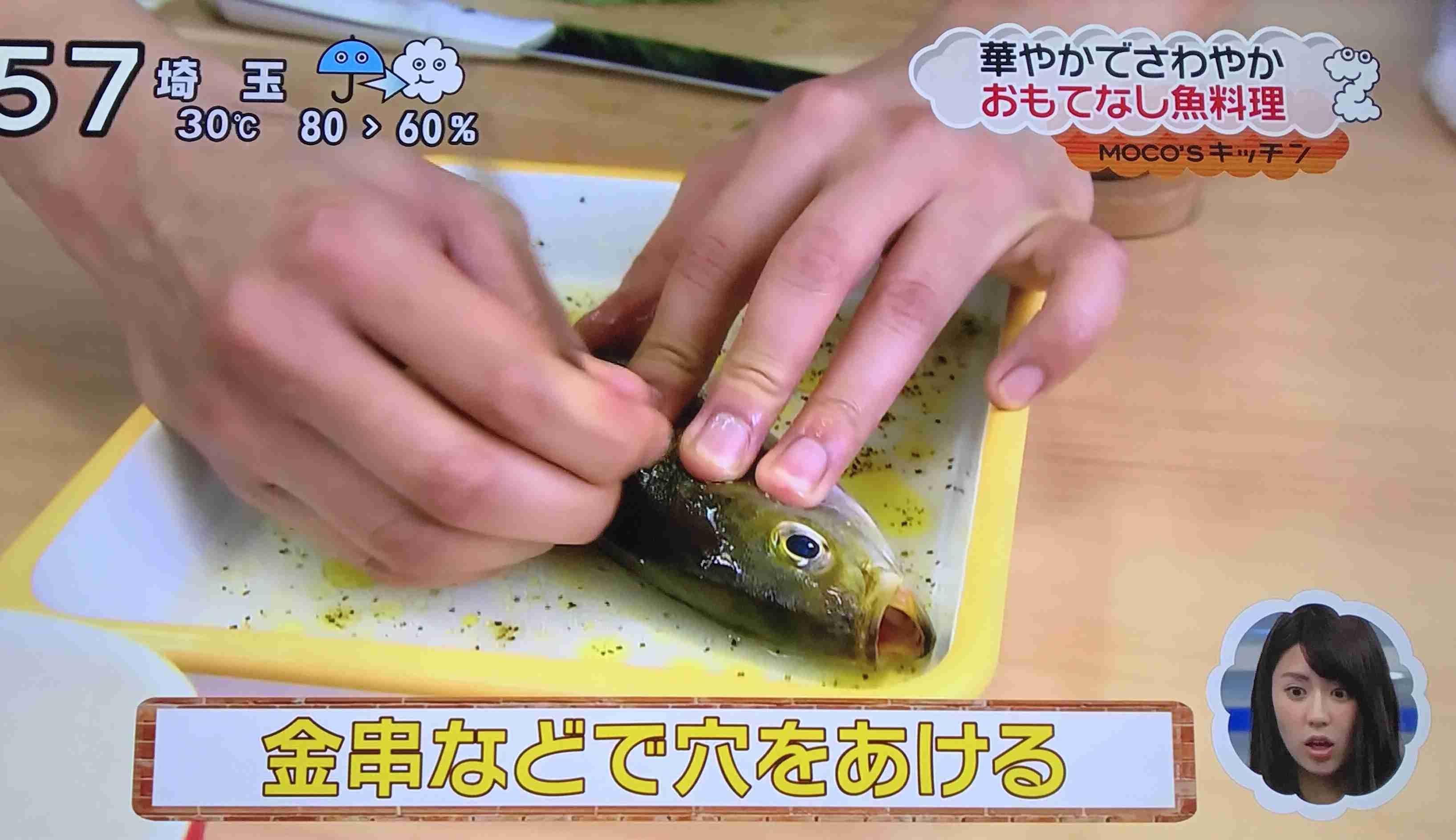 魚に穴をあけハーブ挿し込む「MOCO'Sキッチン」の斬新な盛り付けに反響