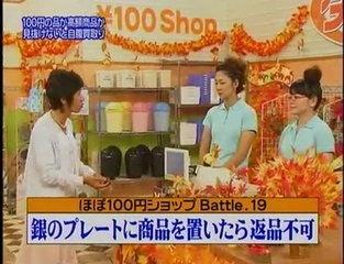 100円ショップでありがちなこと