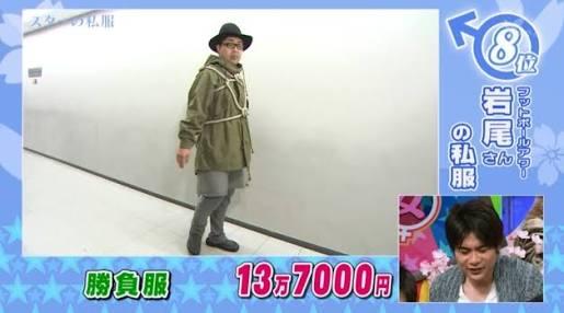 鈴木えみ好きな人〜!