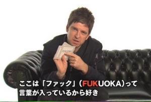 福岡の良い所と悪い所