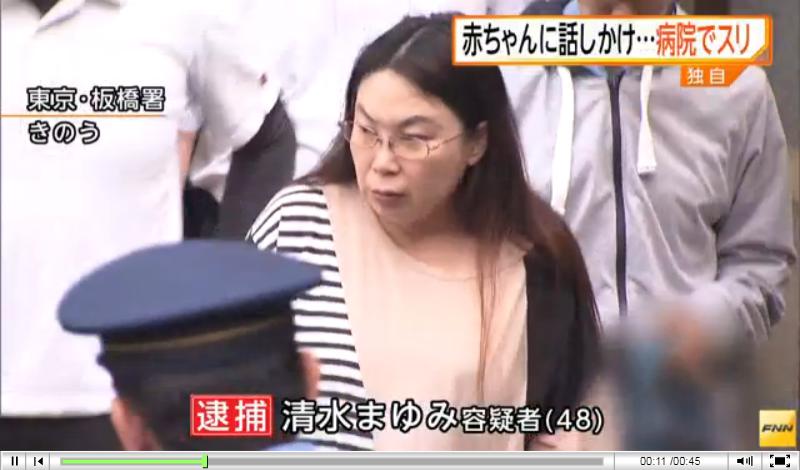 赤ちゃんを抱いていた女性に「かわいいですね」と声をかけ財布盗む48歳女逮捕