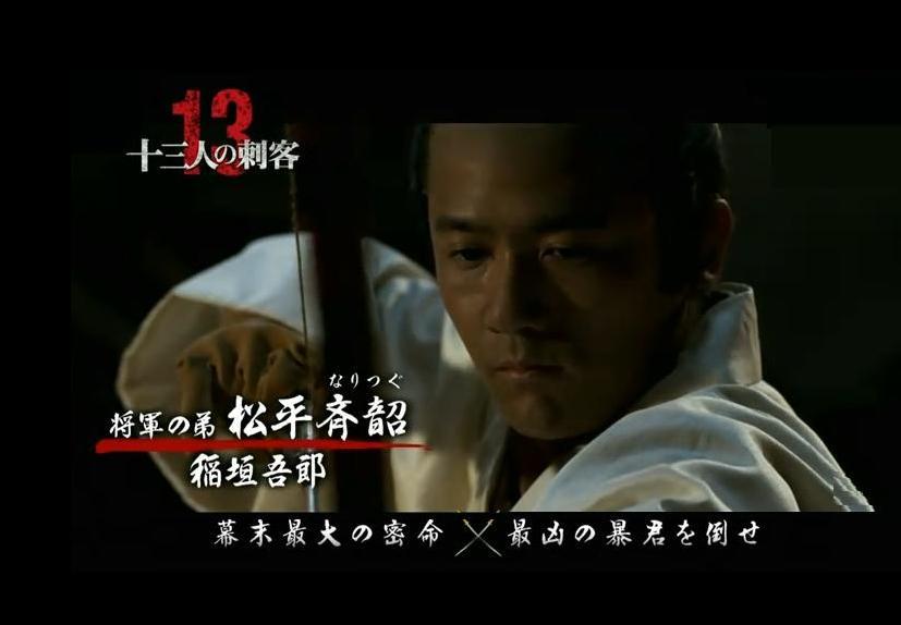 「クズ役」が最強にハマる俳優ランキング。1位は藤原竜也