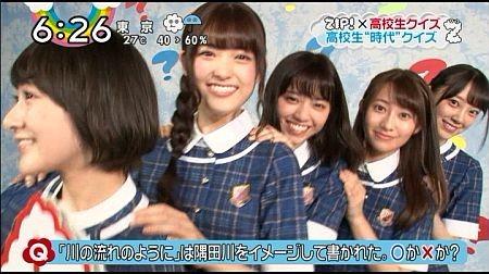 【炎上】日本テレビZIP!が作品を返してくれない。2年間も連絡を無視
