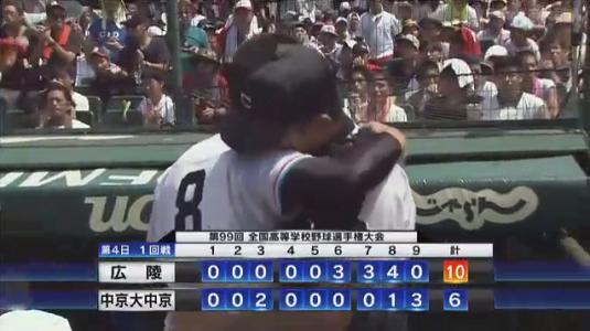 【実況・感想】第99回全国高校野球選手権 4日目