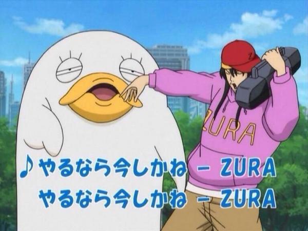 アニメ『銀魂』好きな人