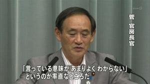 今井絵理子議員の育ての親が辞職勧告