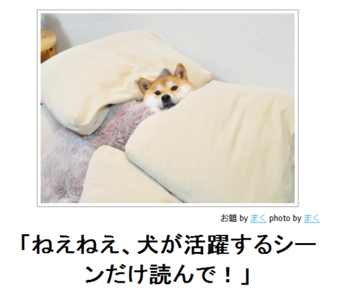 """川口春奈の""""おやすみ""""ショットに「すっぴん?」「無限にかわいい」癒されるファン続出"""