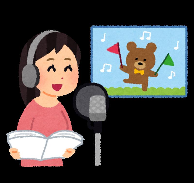 個性的な声の声優を挙げるトピ