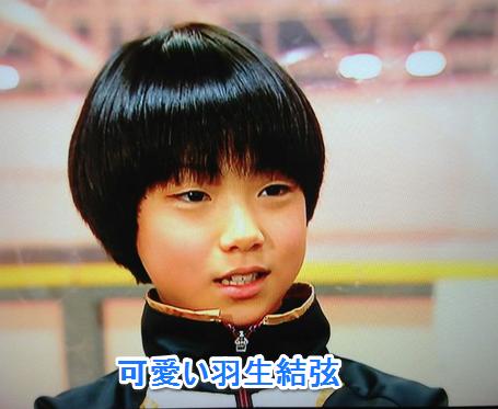羽生結弦、2歳から小児ぜんそくと闘っていた…24時間テレビで初告白