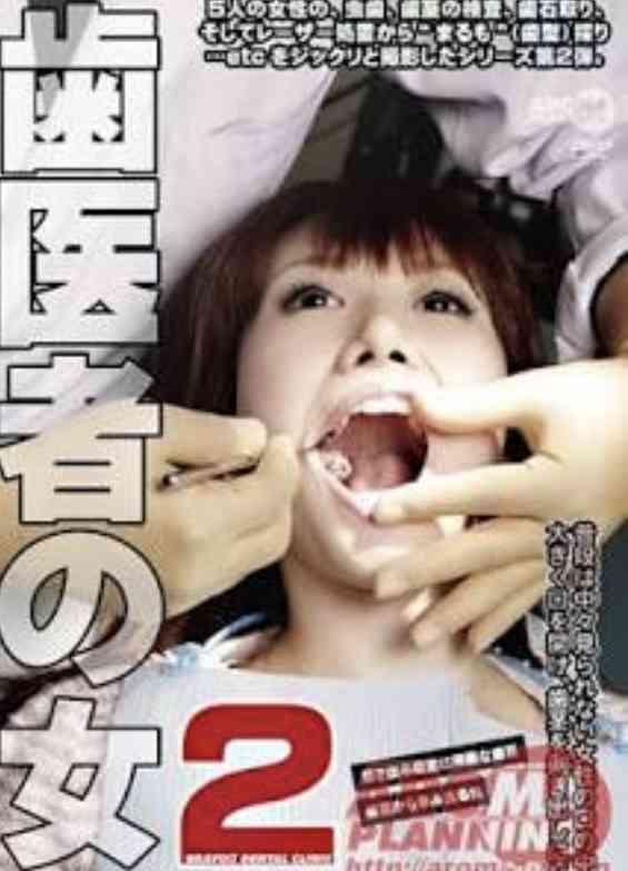 歯医者さん選びのコツ