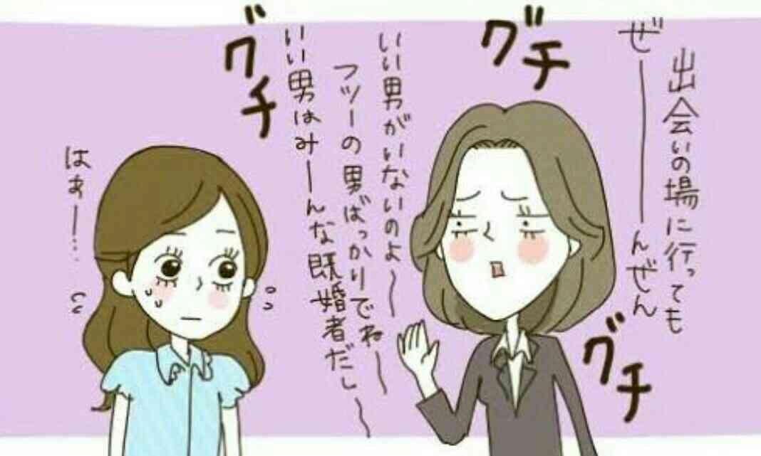 【9月】婚活総合トピ