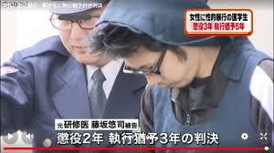 放火して知的障害のある妹を殺害した男に懲役20年求刑 「動機は身勝手」 岐阜地裁