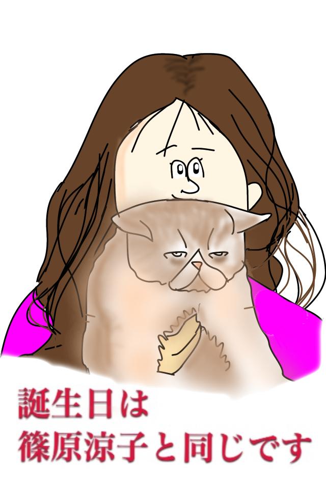 """篠原涼子、平凡な主婦が政界に?次期""""月9""""の設定でよぎる「セシルの悪夢」"""