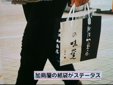 ショップの袋好きな人!