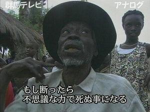 安藤優子が海洋練習船・青雲丸の自殺者に疑問「嫌ならそこでやめればいい」
