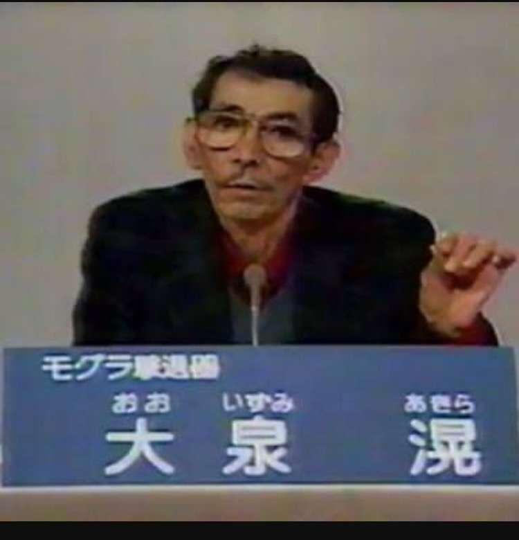 窪塚洋介、妻との着物ツーショットに反響!「美男美女」「素敵な夫婦」