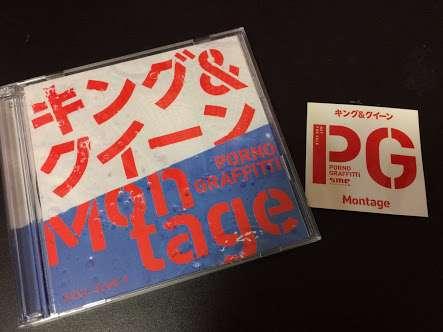 最後に買ったシングルCDは、何ですか?