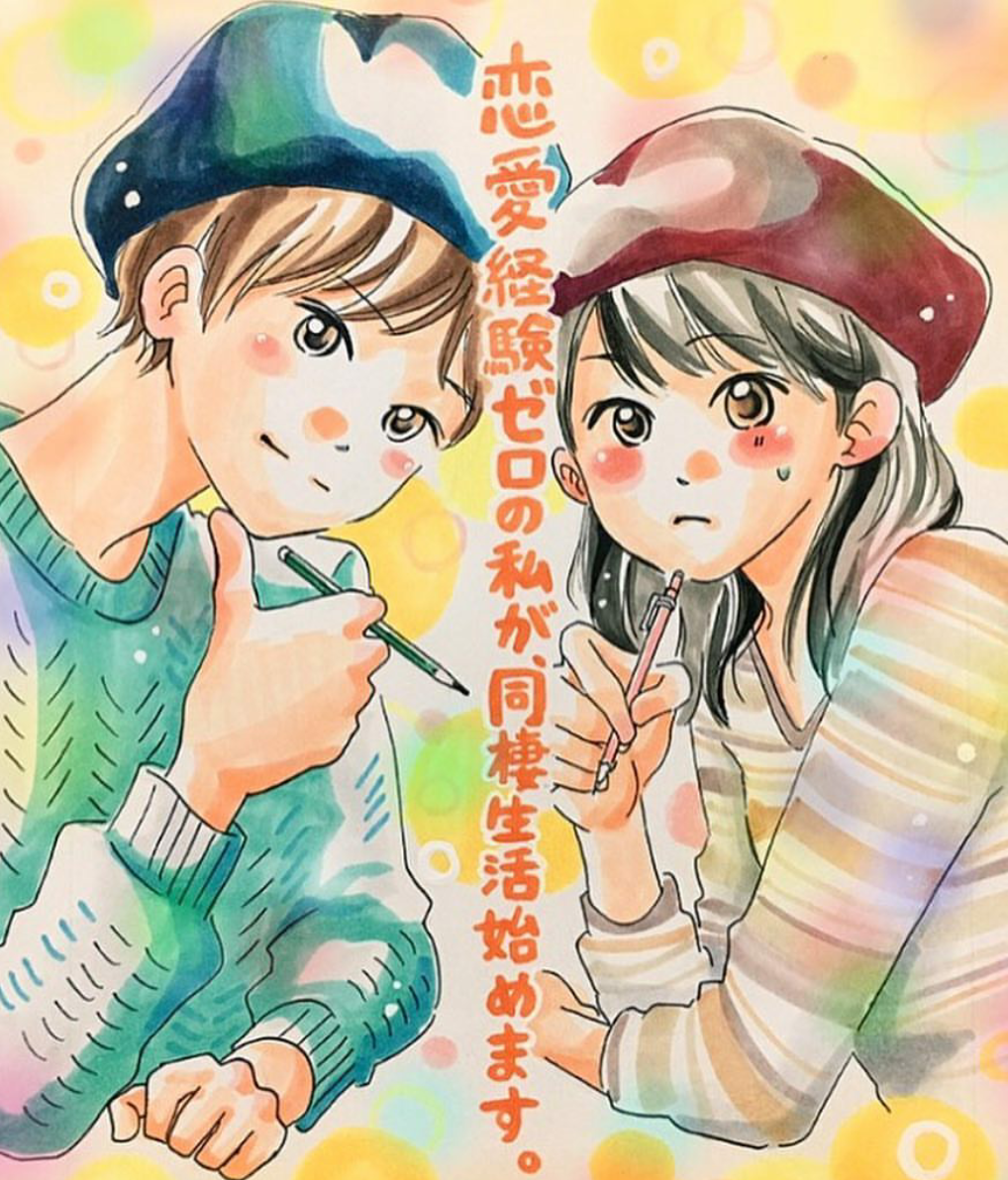 おすすめの無料電子漫画!