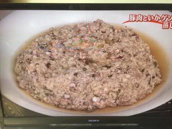 ひどい料理のレシピとか動画をみたり作ったことありますか?