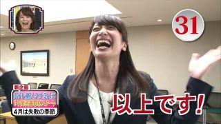 後輩が次々デビュー 日テレ笹崎里菜アナは巻き返せるか?