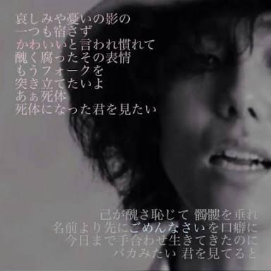 【ネタ】ポエム…寒く感じたら+