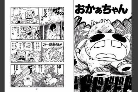 号泣した漫画