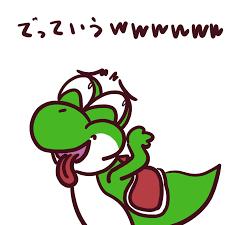 名前のイニシャル〜!