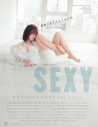 佐々木希の生美脚に反響「完璧ボディ」「触りたくなる美しさ」