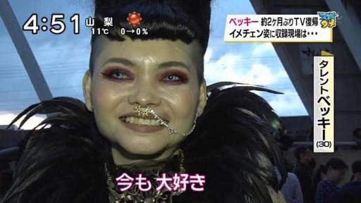 「YOUは何しに日本へ?」突然ローラが出演し話題に