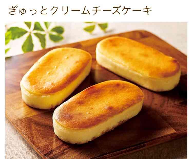 【食べ物】ズッシリが好き!