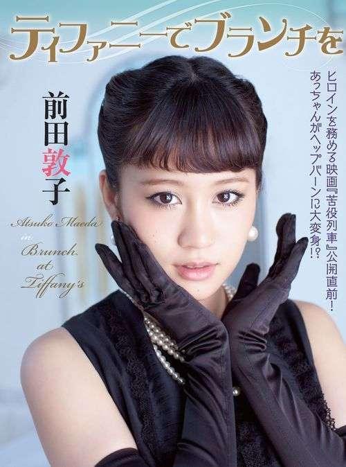 新・月9主演の篠原涼子「戦犯になりたくない」と気合十分も、夫・市村正親は疑心暗鬼で…