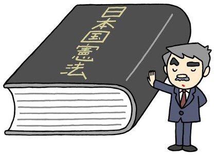 ガルチャン民全員集合!!憲法改正賛成??反対??