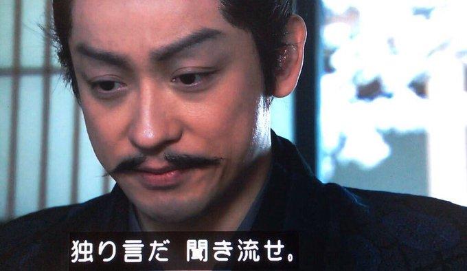 【決定版】日本史上の歴史人物とイメージが合うのはこの人!