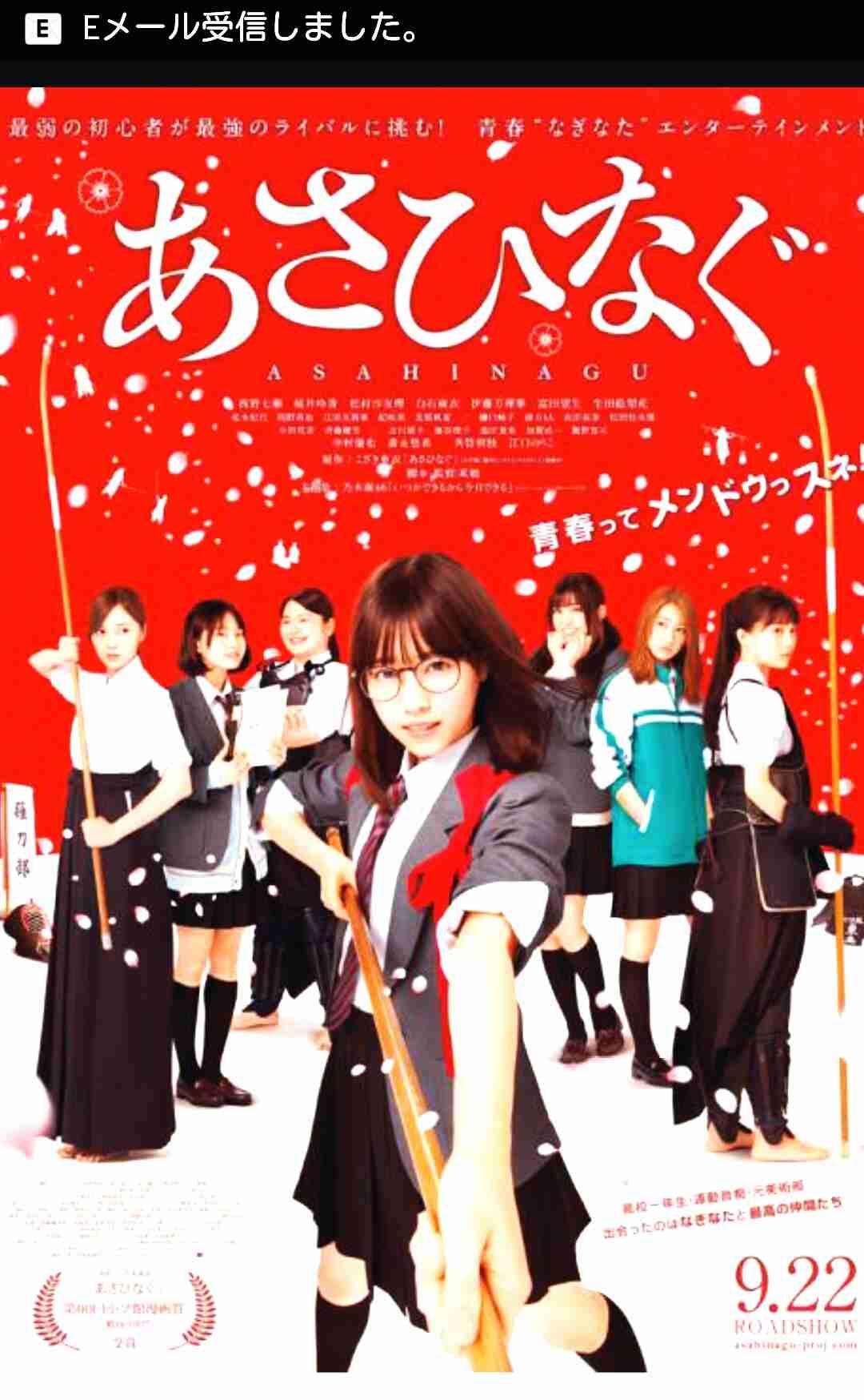 吉高由里子の主演映画が「100年残る大爆死」!? 乃木坂46の小規模公開映画に完敗