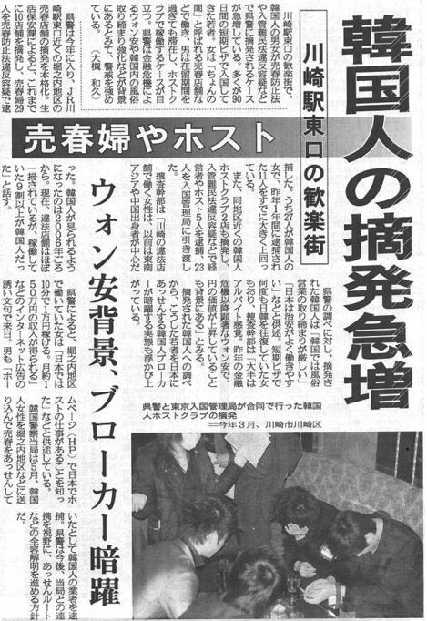 九州でエイズ感染急増 16年福岡は61%増 佐賀、熊本過去最多